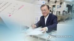 NH농협금융, 필승코리아펀드 1000억 돌파…수익률 6.98%