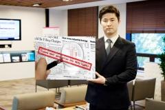 키움증권, 영웅문 글로벌에 美 주식 자동감시주문 탑재