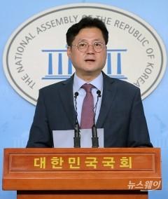 자유한국당 비판하는 홍익표 민주당 수석대변인