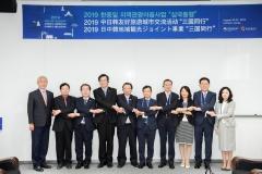 순천시, 한중일 지역관광 이음사업 '삼국동행' 참가