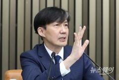 """[조국 기자간담회]""""검찰개혁 호기···지금 아니면 실현 어려워"""""""