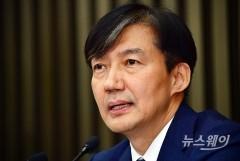 檢, 한국투자증권 압수수색…조국 법무부 장관 후보자 의혹 관련