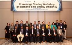 한국에너지공단, 남아시아 3개국 '에너지효율 역량강화 교육' 추진