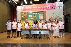 성남문화재단, 꿈의학교 '드리밍씨어터·상상극장' 작품발표회