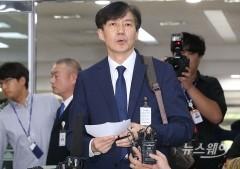 """조국 """"딸, 동양대 표창장 받아""""…언론 보도 반박"""