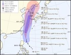 제13호 태풍 '링링' 한반도 영향줄까…예상 이동경로는?