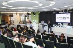 한국마사회, 경마이용 고객대상 '이용자보호 노력' 잰걸음