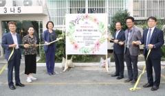 HUG, 부산지역 취약계층 주거환경 개선 사업 진행