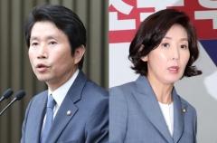 이인영 vs 나경원, 오늘 JTBC 뉴스룸 '조국' 토론
