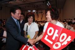 안양시, '경기First 공모전' 최우수상 수상…특별조정교부금 45억원 받아