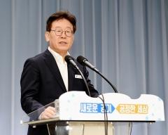 """이재명 """"일본산 석탄재 수입, 대한민국 자존심 훼손해선 안돼"""""""