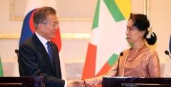 """문 대통령 """"한·미얀마 경제협력 산업단지, 동반성장에 기여"""""""