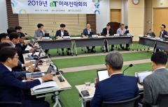 aT, '종이 없는 회의'로 혁신경영 시동