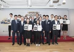 도로교통공단-오비맥주, '음주운전 타파 차량 스티커 공모전' 시상식 개최