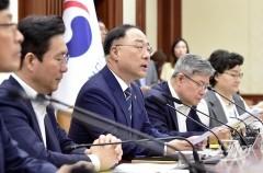 '1.6조 자금 투입 내수진작' 말하는 홍남기 부총리