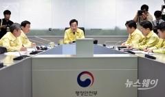 [NW포토]제13호 태풍 '링링'관련 발언하는 이낙연 총리