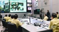 '제13호 태풍 링링 북상 대처상황 점검회의'