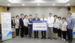 광주은행, 전남대병원에 환아복 600벌 기증