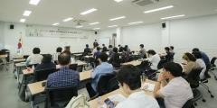 의왕시, 제3기 도시재생대학 개강
