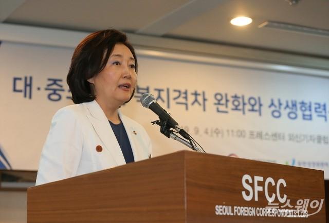 [NW포토]인사말하는 박영선 중기부 장관