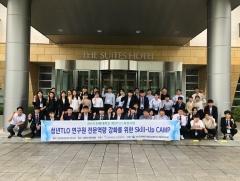 전북대, 2019 하반기 청년TLO 육성사업 발대