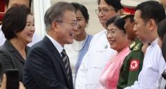 양곤 도착 문 대통령, 미얀마 경제협력 산단 방문