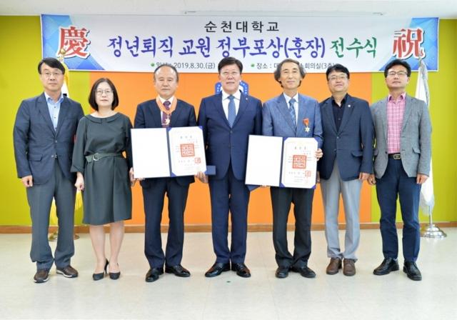 순천대학교, 교수 4명 정년 및 명예퇴임식 거행