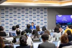 [UDC 2019]카카오 코인 '클레이' 업비트 상장 검토 중