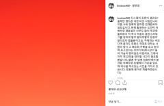 """오연서-김슬기 """"명예 훼손, 법적 대응 취할 것…구혜선-안재현 일에 관련 없다"""""""