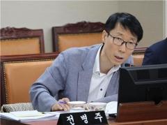"""서울시의회 전병주 의원 """"교육청 추진 '학원일요휴무제', 부작용 우려"""""""