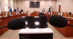 법사위, '조국 청문회' 원내대표 간 합의에 이견…청문회 실시 불투명