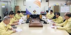 의왕시, 제13호 태풍 '링링' 대비 긴급대책회의 개최