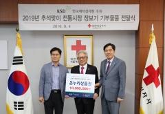 한국예탁결제원 노사공동봉사단,  '취약계층 추석맞이 장보기' 지원