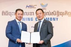 SPC그룹, 조인트벤처 설립으로 캄보디아 진출