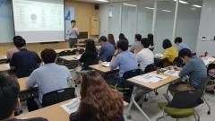 인천항만공사, `사회적 가치 리더 워크숍` 개최