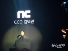 """김택진 엔씨 대표 """"리니지2M, 기술적으로 따라올 게임 없을 것"""""""