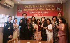 천안시, '베트남 하노이 미용협회' 관계자 대상 '병원 팸투어' 진행