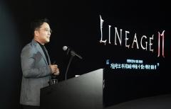 """""""택진이형 통크게 쏜다""""…엔씨소프트, 4월 주4일제 근무 시행"""