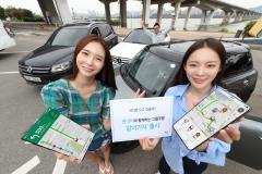 KT '원내비', 그룹주행 서비스 '같이가자' 출시