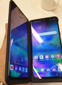 LG전자, 하반기 전략 스마트폰 LG V50S 씽큐 공개