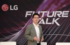 LG전자, '엘레멘트 AI'와 인공지능 공동연구 나선다