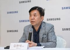 """김현석 삼성전자 사장 """"14년 연속 TV 1등 분명히 할 것"""" 자신감"""