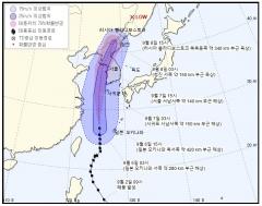 태풍 '링링' 북상 중…전국 강한 바람과 비