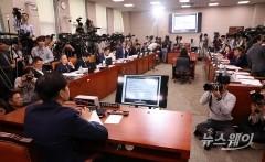 """한국당, 조국 사퇴 촉구…정의당 """"대통령 임명권 존중"""""""