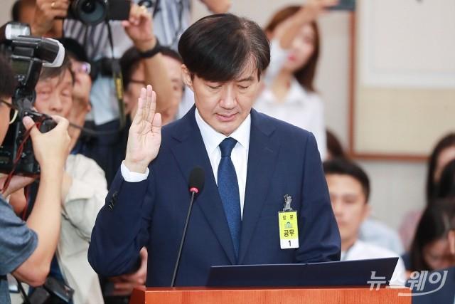 [NW포토]선서하는 조국 후보