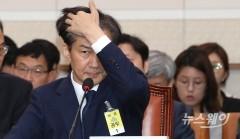"""서울대생 74% """"조국 장관 임명 반대""""…임명 찬성 17%"""