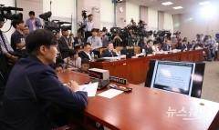 '조국·일본·가짜뉴스·집값'…키워드로 본 국감