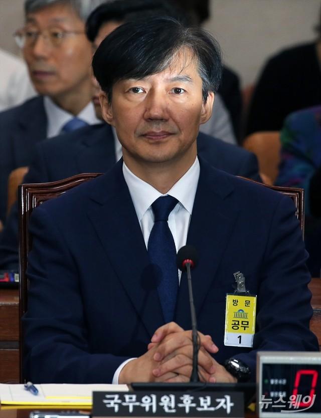 [NW포토]질의듣는 조국 법무부 장관 후보