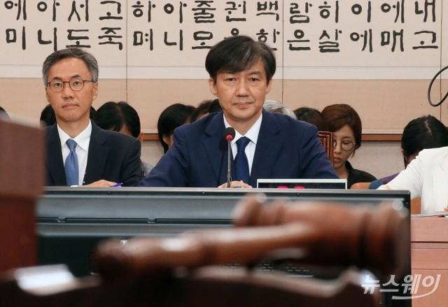 [NW포토]청문회 출석한 법무부 장관 후보자 '조국'