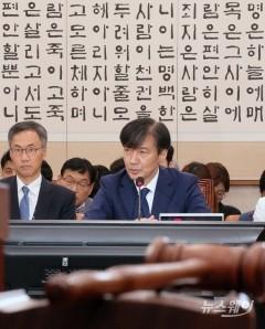 '김진태포렌식유출' 실검 상위 올라…왜?